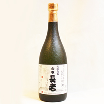 北谷長老古酒43度 720ml