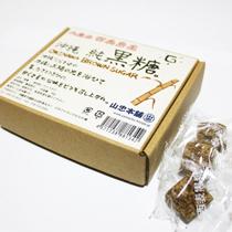 沖縄 純黒糖